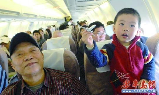 同时,如果没有托运行李,旅客还可在候机区域(登机口)候补或改签最近