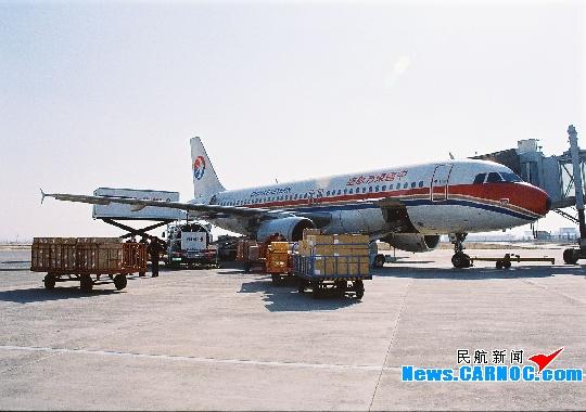 服务世博 东航开通兰州至上海航空货运快线