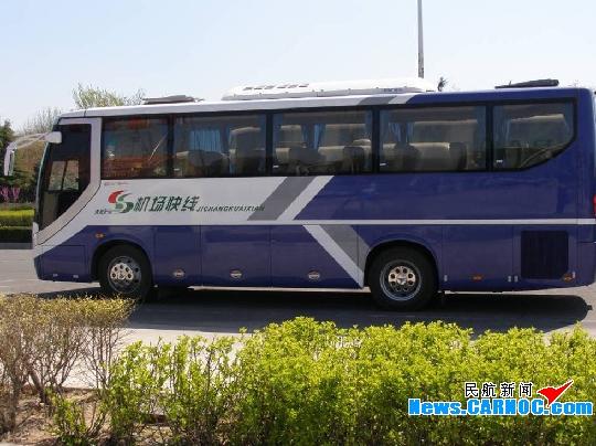 青岛机场至潍坊寿光空港专线直通车正式开通