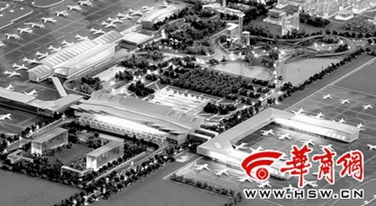 咸阳机场新建航站楼主体今年八月份有望完工