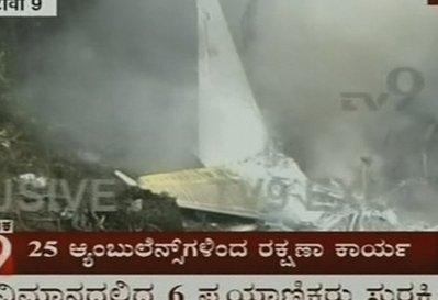 印度航空快运IX-892航班失事 最多10人获救