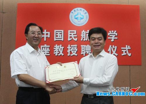 民航大聘任云南机场集团总裁刘明为客座教授
