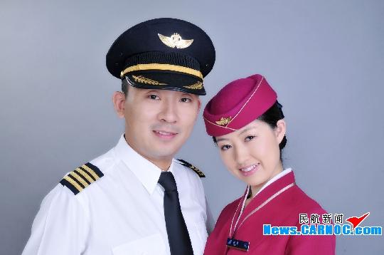 当空姐的她和当飞行员的他:我们是默契夫妻