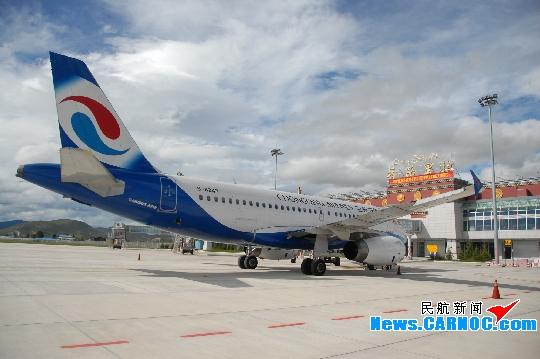 重庆航空圆满完成重庆——迪庆航线验证飞行