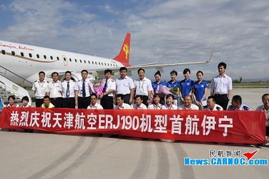 天航ERJ190型飞机首次进军新疆支线航空市场