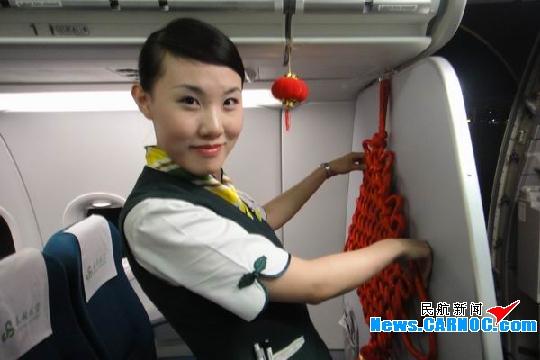 春秋航空首航臨沂 包機開拓山東省旅游市場