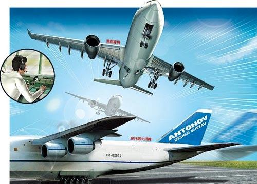 台湾桃园机场两飞机险.