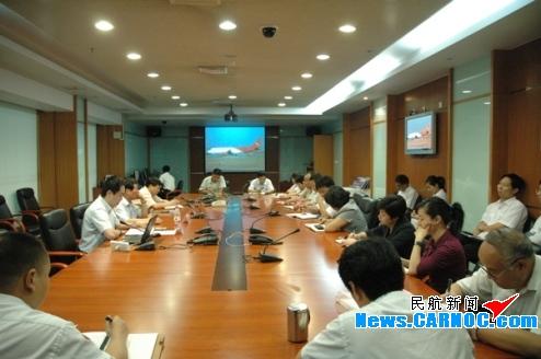 东航运控中心针对伊春事件开展安全分析整顿
