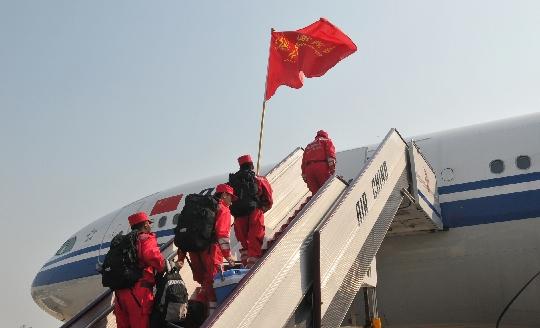 国航急调空客A330-200包机执行国际救援任务