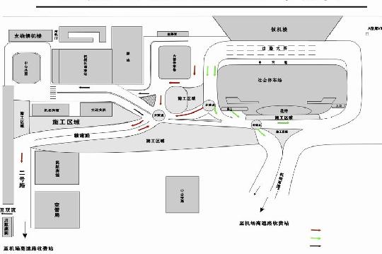 民航资源网2010年9月15日消息:笔者从四川省机场集团公司了解到,为缓解机场地面交通拥堵,民航四川机场公安局从今(15)日起对高峰时期成都双流国际机场(简称双流机场)内机动车辆行驶流程进行调整,并对候客出租车加强管理,并提醒广大旅客前往机场要避开进出港高峰期。   据机场公安局交警支队相关负责人介绍,由于双流机场旅客吞吐量增长迅速,接送旅客的车流量激增;随着二号航站楼(T2)和成绵乐高速铁路工程等国家重点工程建设的推进,一号航站楼(T1)前4处打围施工,导致交通要路瘦身和变形,加之成都至双