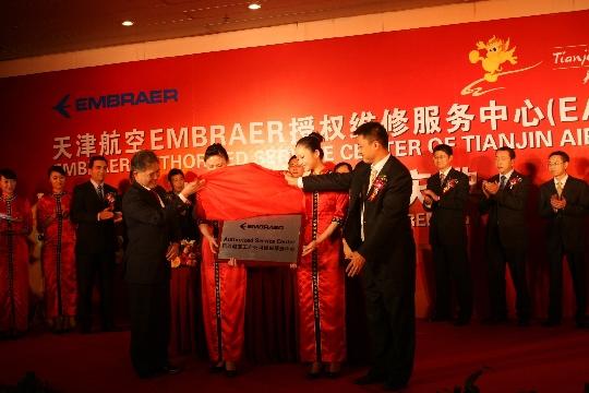 天航获亚洲首家E-喷气系列飞机维修中心认证
