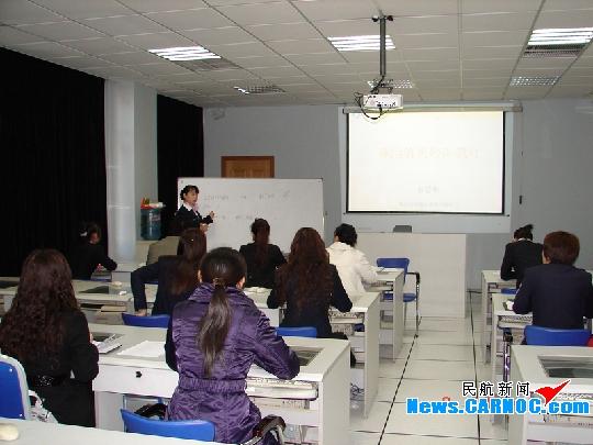青岛机场提升技能 开展城市候机楼业务培训