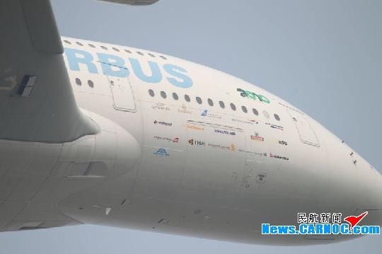 珠海航展飞行表演精彩纷呈:空中巨无霸A380