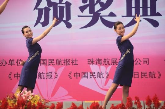 深航手语点亮航展 向世界展示中国民航风采