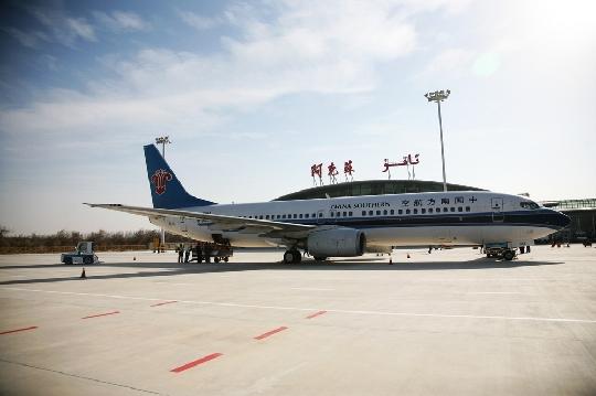 南航完成阿克苏机场试飞任务 正式开航在即