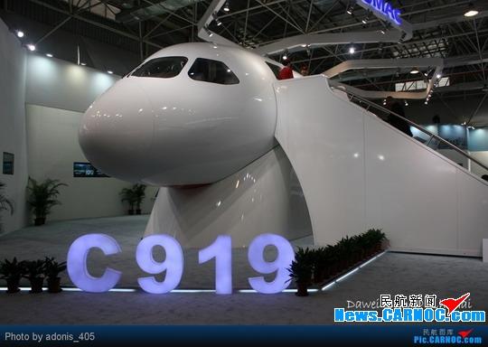 珠海航展6天共签飞机254架 签93亿美元大单
