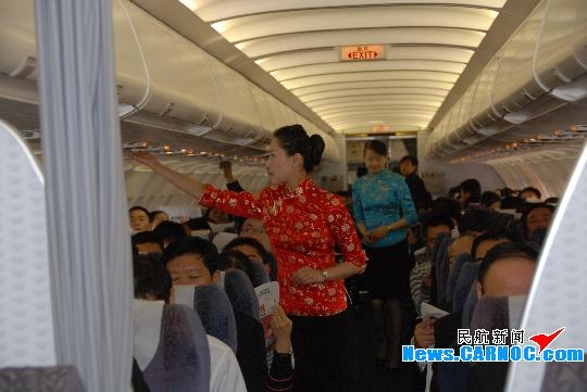 东航甘肃分公司兰州至北京精品航线顺利首航
