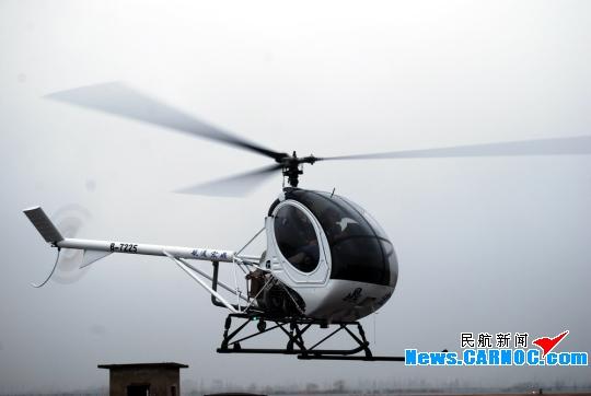 安徽鼎宏通航首架直升机在合肥机场首飞成功