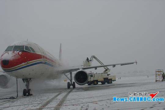 機場關閉 東航江西運控部保障航班安全備降