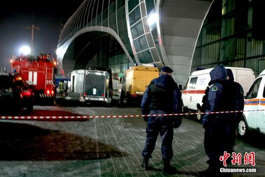 莫斯科機場爆炸致35人死 炸開機場安全漏洞