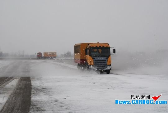 阜阳机场启动除冰雪应急预案 确保春运正点