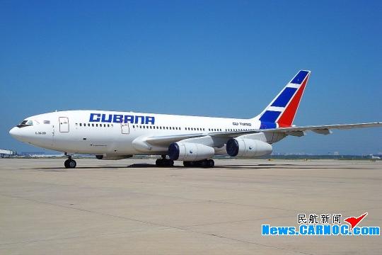 古巴航空看好中国市场 中国游客将获免签