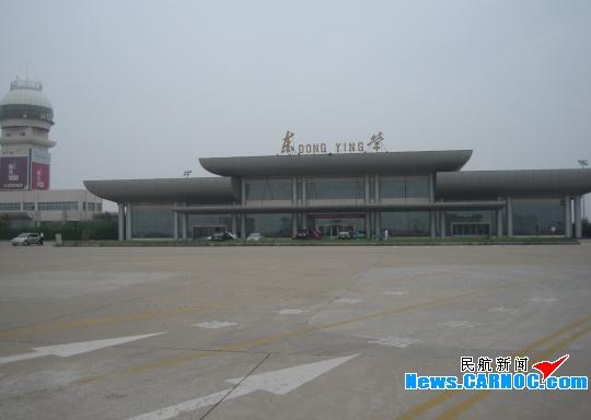 东营永安机场更名胜利机场 跑道建设已完工