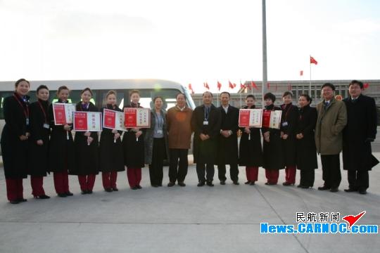 """简称""""南航"""")北京的""""两会""""进港保障工作已落下帷幕"""