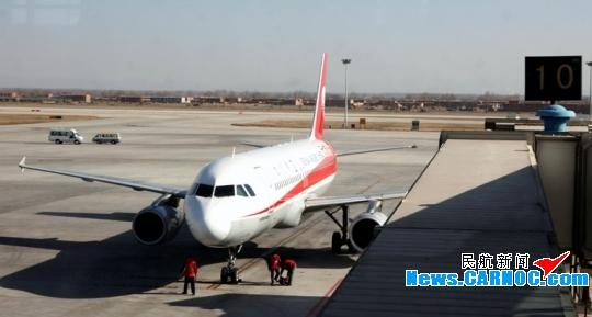 呼和浩特——南昌——三亚航线29日成功首航