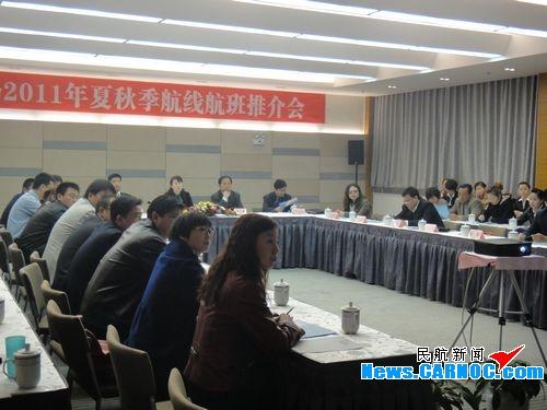 东航产品推介会议在酒泉、张掖、嘉峪关召开