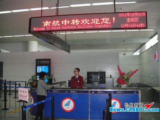 新疆管理局运输监察员考察机场旅客中转服务