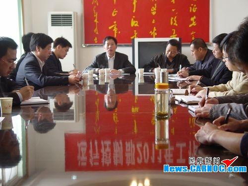 东航运行控制中心对甘肃运控部进行安全检查