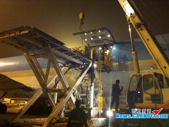 青岛机场完成大韩航空b747超重货物装机保障