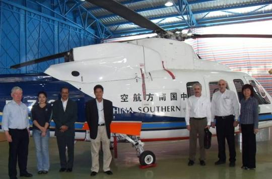 美国直升机生产厂家西科斯基来南航珠直调研