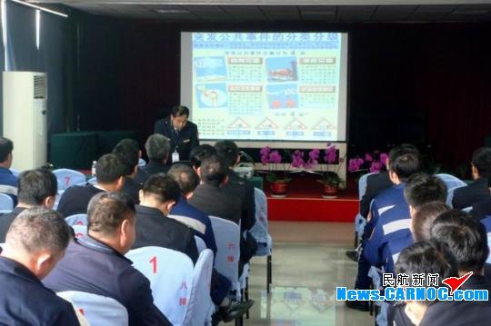 青岛流亭机场举办大面积航班延误处置培训班