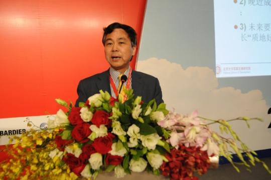 """卢锋副院长:""""十二五""""中国经济发展的展望"""