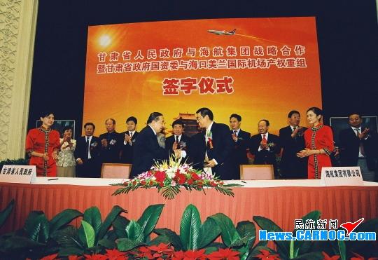 甘肅機場集團重組五周年:輝煌五年 給力2011