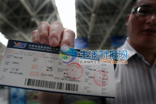杜逸/图:本该前天(24日)就登机的,但乘客延误到了昨晚。摄影:杜...