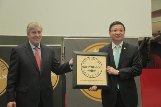 天津航空荣膺SKYTRAX中国最佳区域航空公司