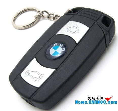 宝马钥匙现原型 和田机场查获钥匙型打火机