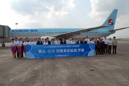 黄山首尔国际航班正式通航 航班常态化运营