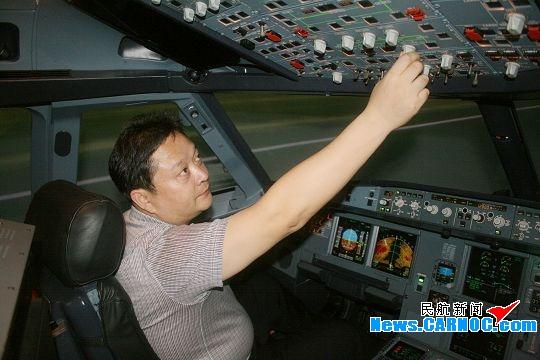 国航西南A320模拟机西宁机场数据库通过评审