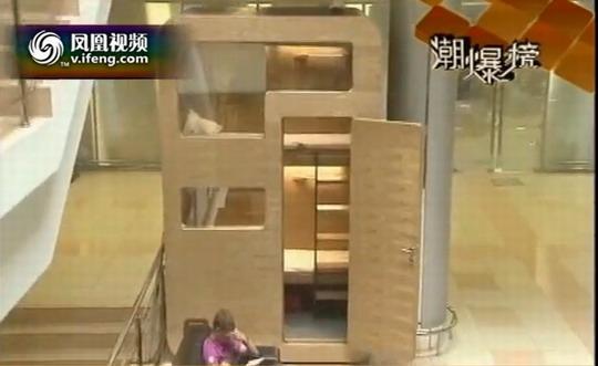 """空中飛人福音 莫斯科機場推出""""睡眠盒子"""""""