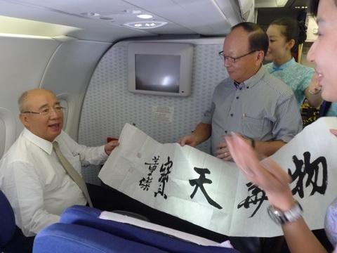 东航江西保障国民党荣誉主席吴伯雄一行来赣