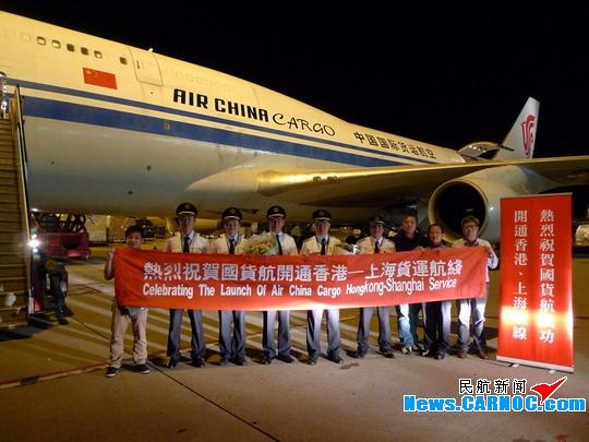 国货航开通上海至香港航线、恢复达拉斯航线