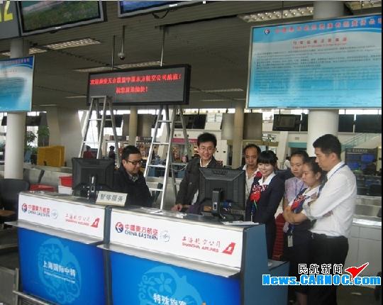 """简称""""东航"""")值机柜台led屏显系统安装完成顺利投入使用,这是天河机场"""
