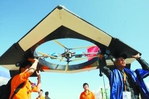 无人飞行器大赛揭幕 42架无人机航博馆展翅