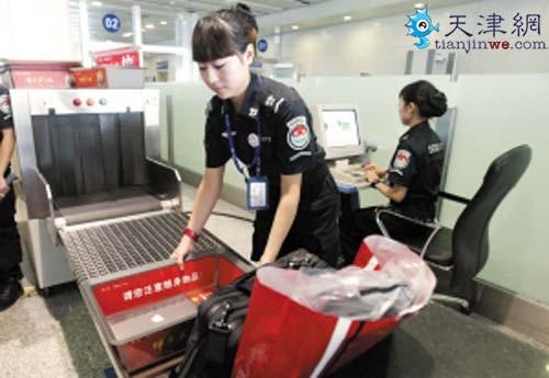 """日前,天津滨海国际机场(简称""""天津机场"""")启动了国庆保障预案."""