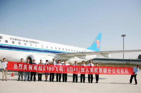 密集增加运力 南航新疆分公司机队增至37架