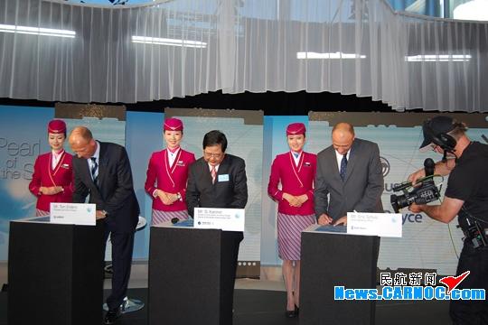 空客正式向南航交付中国国内首架A380型飞机